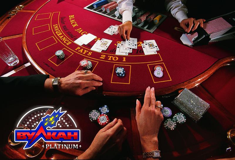 Как играть казино в интернете за деньги вакансии в казино принцесс